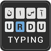 Asan Urdu Keyboard - Easy Type