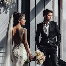 Wedding photographer Aleksandra Alesko (arastudio). Photo of 28.06.2016