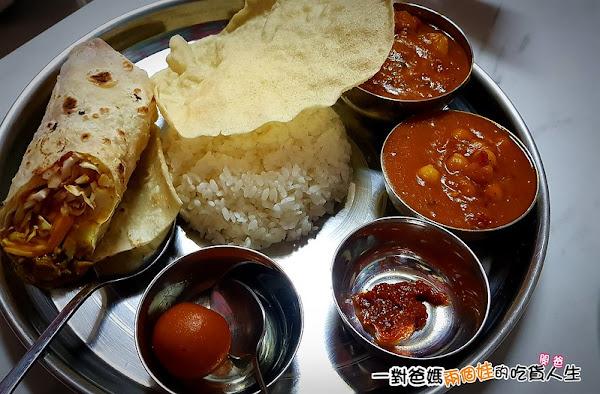 Dennis 印度餐廳Indian Restaurant