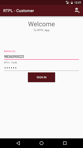 RTPL - Customer App screenshot 1