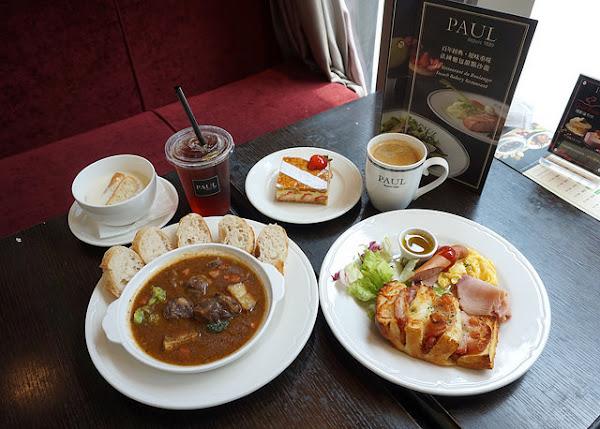 PAUL 內湖烘培餐廳旗艦店  ♥ 享受悠閒歐式早午餐  ♥ 內湖美食