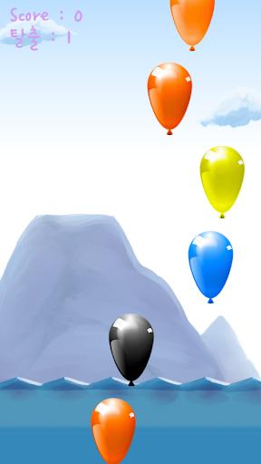 [풍선터트리기] 부들부들 풍선 터트리기/심심할때/하는/스트레스/해소용/게임/연령무관 screenshot 1