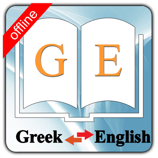 Greek Dictionary - Apps on Google Play