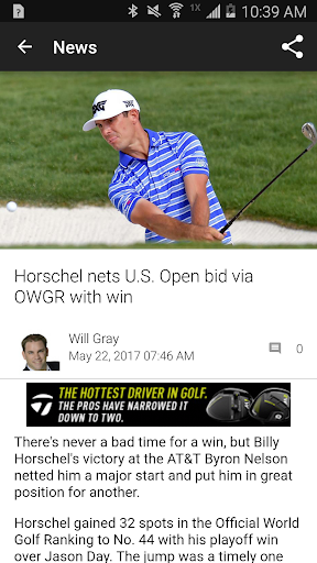 Golf Channel Mobile screenshot 2