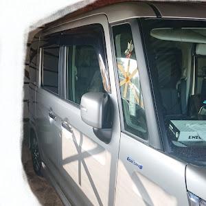 スペーシアカスタム MK53Sのカスタム事例画像 スペーシア君さんの2020年11月24日14:21の投稿
