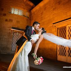 Wedding photographer João Claudio (claudio). Photo of 17.01.2016