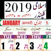 Urdu Calendar 2019 - Hijri Islamic Calendar 2019 Android APK Download Free By ITechApps Studio