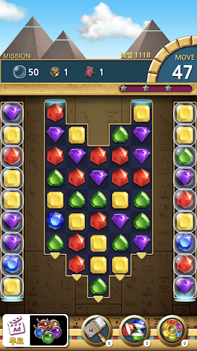 Jewels Pharaoh : Match 3 Puzzle filehippodl screenshot 6