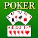 ポーカー[トランプゲーム]