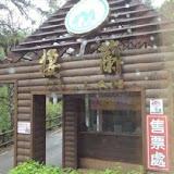 大溪蔣公行館咖啡餐廳
