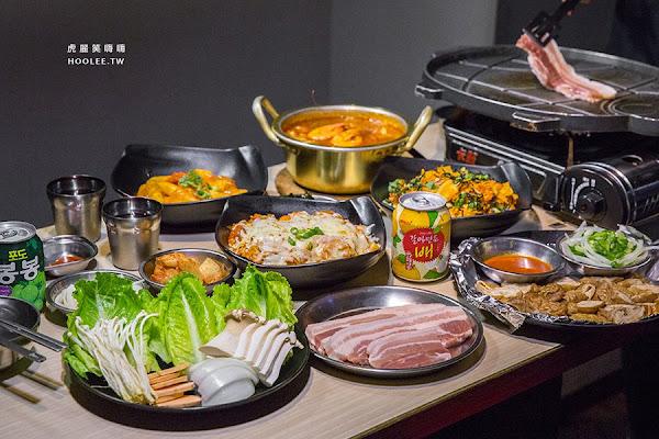 油蔥酥韓國烤肉村(高雄)激推必吃厚切豬五花,套餐推薦!銷魂牽絲起司辣雞