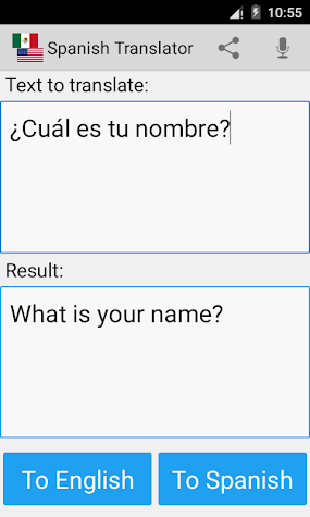Spanish English Translator Pro Screenshot
