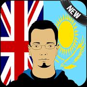 English - Kazakh Translator