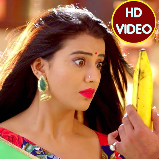 Bhojpuri Videos