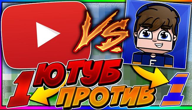покупка просмотров на YouTube без страйка