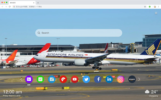 Sydney New Tab Page HD Popular Cities Themes