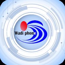 WadiPhone Download on Windows
