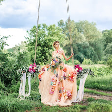 Wedding photographer Ekaterina Belozerceva (Usagi88). Photo of 04.02.2018
