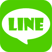 Pro LINE: Free Calls && Messages guide for line