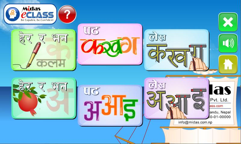 Printables Learning Syllabus  For Nursery Charts midas eclass nursery nepali s android apps on google play screenshot
