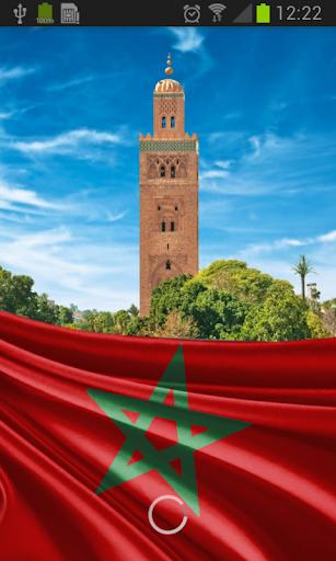 Insta Maroc Gram wallpaper