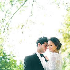 Photographe de mariage Angéline Deflandre (studiopoussin). Photo du 30.05.2017