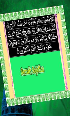 android Surah Sajdha Quran Pak Screenshot 4