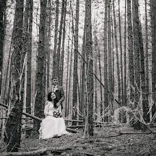 Wedding photographer Pavel Baydakov (PashaPRG). Photo of 14.08.2017