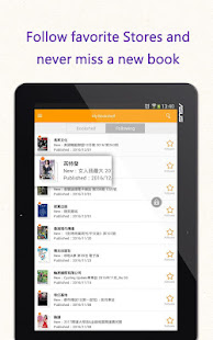 how to read epub on google play books