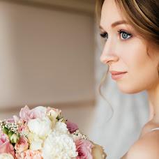 Wedding photographer Anastasiya Yakovleva (zxc867). Photo of 29.03.2018