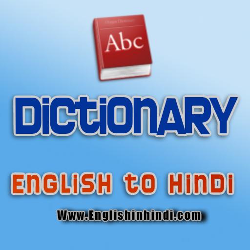 dictionary english to hindi com