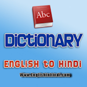 Dictionary English to Hindi
