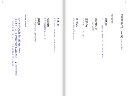 yom yom u30e8u30e0u30e8u30e0 1.2.0 Windows u7528 8