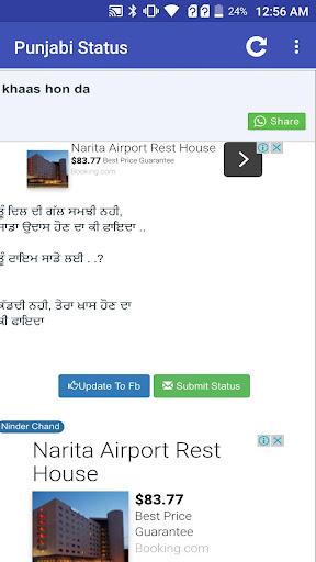 Punjabi Status (Funny Status) 2.7 screenshots 7