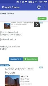 Punjabi Status (Funny Status) screenshot 6