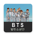 BTS Wallpaper - KPOP icon
