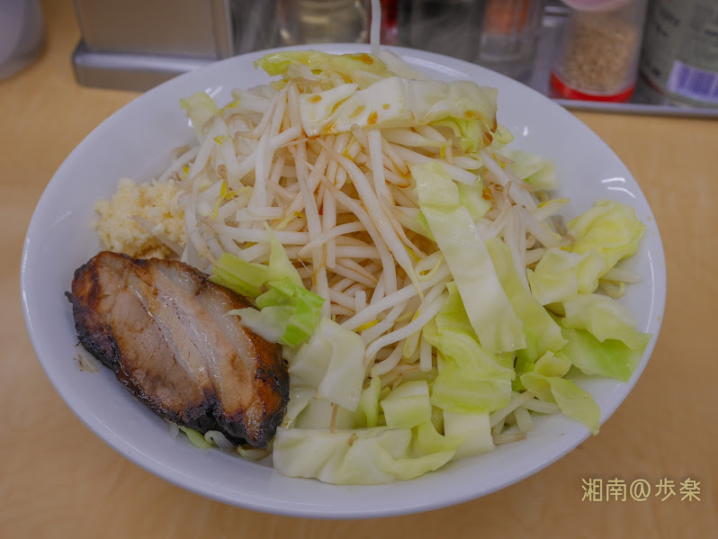 ぎょうてん屋東名厚木 ぎ郎@800 ニンニク、野菜まし