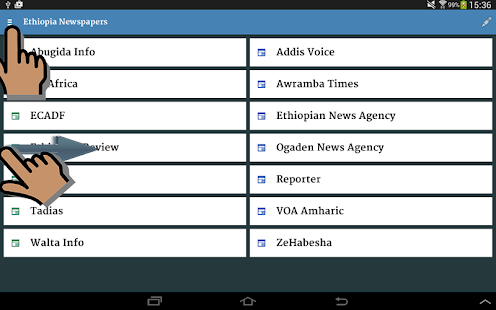 Ethiopia Newspapers- screenshot thumbnail