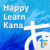 Happy Learn Japanese Kana