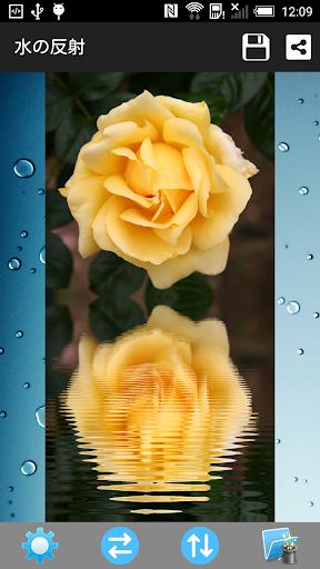 玩攝影App|水の反射 - Water Reflection免費|APP試玩