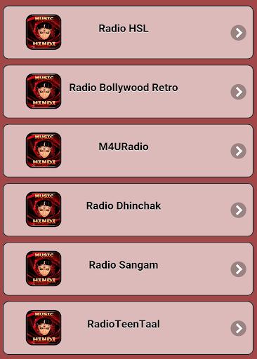無料娱乐Appの音楽ヒンディー語|記事Game