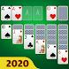 ソリティア - 無料のクラシック・ソリティア・カードゲーム - Androidアプリ