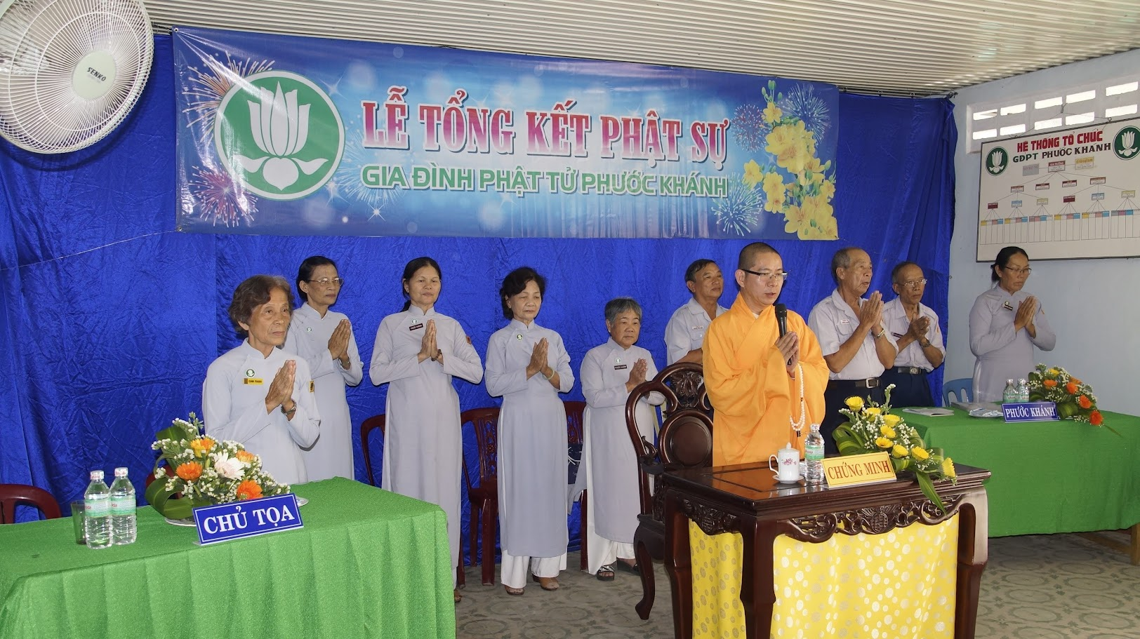 GĐPT Phước Khánh tổng kết sinh hoạt năm 2015