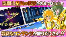 聖闘士星矢 ギャラクシー スピリッツ【本格ARPG】のおすすめ画像4