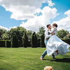 Wedding photographer Yuliya Yacenko (legendstudio). Photo of 04.08.2016