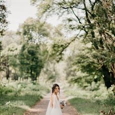 ช่างภาพงานแต่งงาน Mikhail Bondarenko (bondphoto) ภาพเมื่อ 20.09.2018