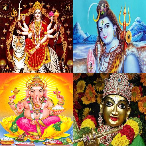 Bhajans/Devotional Songs - हिंदी भजन More Than 100