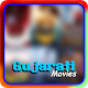 Latest Gujarati Movies Download for PC Windows 10/8/7