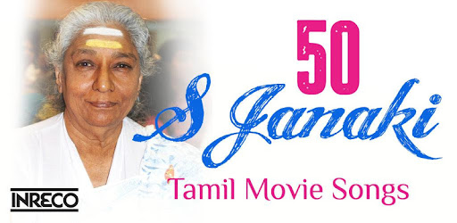 S Janaki Tamil Hit songs - Apps on Google Play