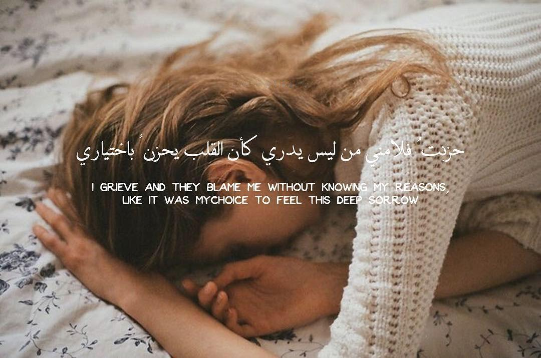 Beautiful Arabic Quotes About Love Android Apps Appagg